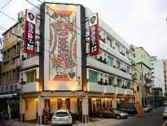 Hotel in Taiwan | King 13 B&B