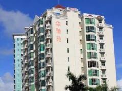 Aiwan Hostel Da Dong Hai Branch 2 | Hotel in Sanya