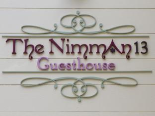 The Nimman 13 Guesthouse चियांग माई
