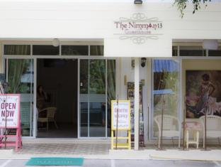 The Nimman 13 Guesthouse Chiang Mai - Ingresso