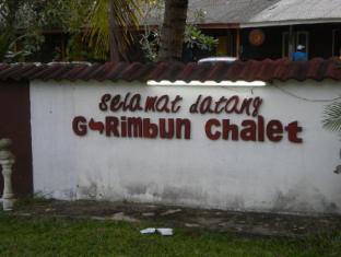 GRimbun Chalet Merang - Signage