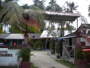 GRimbun Chalet Merang