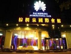 Wuhan Palm Spring International Hotel | Hotel in Wuhan