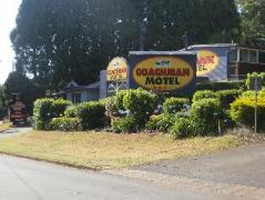 Australia Hotel Booking | Coachman Motel