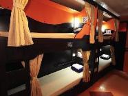 1 Cama em Dormitório de 8 Camas (Misto)