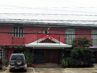 Anisabel Suites Davao City - Esterno dell'Hotel