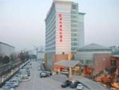 Wuhan Zhongtian Century Hotel | Hotel in Wuhan