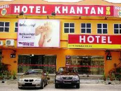 Khantan Budget Hotel | Malaysia Hotel Discount Rates