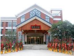 Wuxi Xiyuan Hotel | Hotel in Wuxi