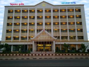 Khounxay Hotel
