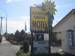 Arra Garden Grove Motel | New Zealand Budget Hotels