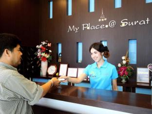 My Place @ Surat Hotel Suratthani - Reception