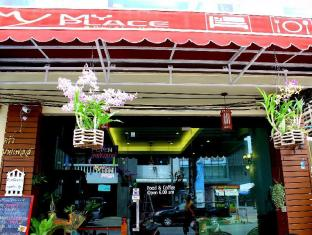 My Place @ Surat Hotel Suratthani - Coffee Shop/Cafe