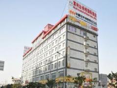 Qianqiao International Hotel China
