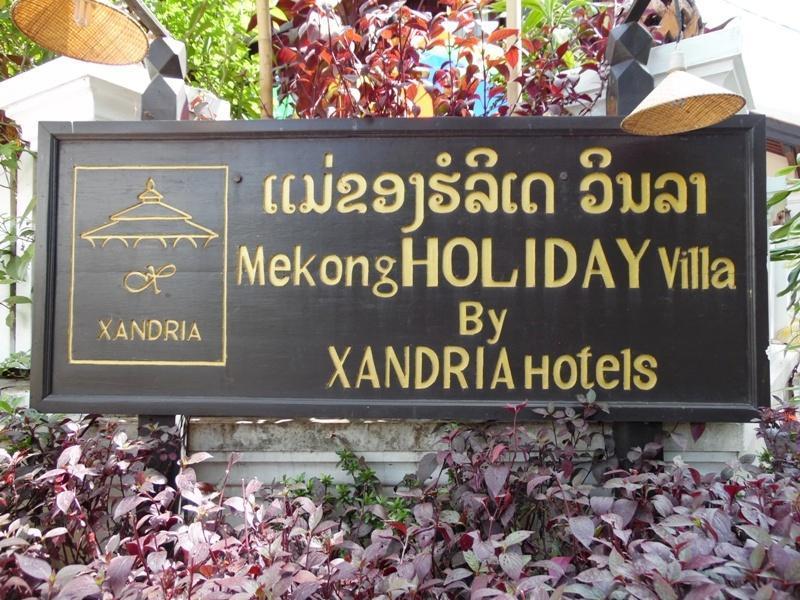 メコン ホリディ ヴィラ バイ ザンドリア ホテル 15