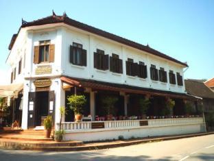 /da-dk/saynamkhan-river-view/hotel/luang-prabang-la.html?asq=vrkGgIUsL%2bbahMd1T3QaFc8vtOD6pz9C2Mlrix6aGww%3d