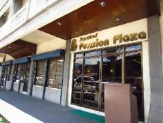 Bacolod Pension Plaza | Philippines Budget Hotels