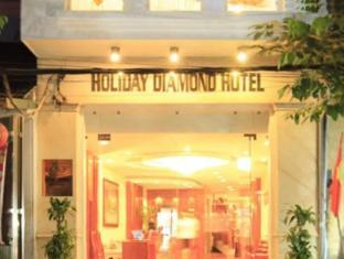 Hanoi Holiday Diamond Hotel Hanoi - Entrance