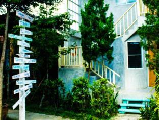Baan Chokdee Pai Resort Pai - Exterior