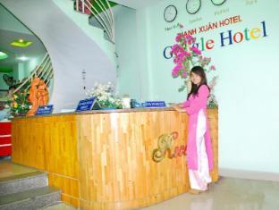 /vi-vn/google-thanh-xuan-hotel/hotel/hue-vn.html?asq=jGXBHFvRg5Z51Emf%2fbXG4w%3d%3d