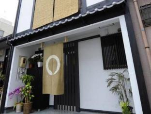 Kyoto Guesthouse Hannari