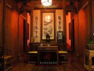 /de-de/hui-boutique-hotel/hotel/huangshan-cn.html?asq=jGXBHFvRg5Z51Emf%2fbXG4w%3d%3d