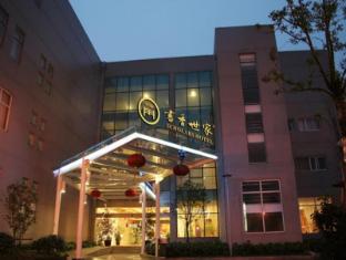 /scholars-hotel-suzhou-xinhu/hotel/suzhou-cn.html?asq=jGXBHFvRg5Z51Emf%2fbXG4w%3d%3d