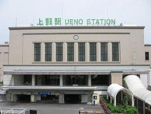 Hotel Marutani Annex Tokyo - Ueno Terminal