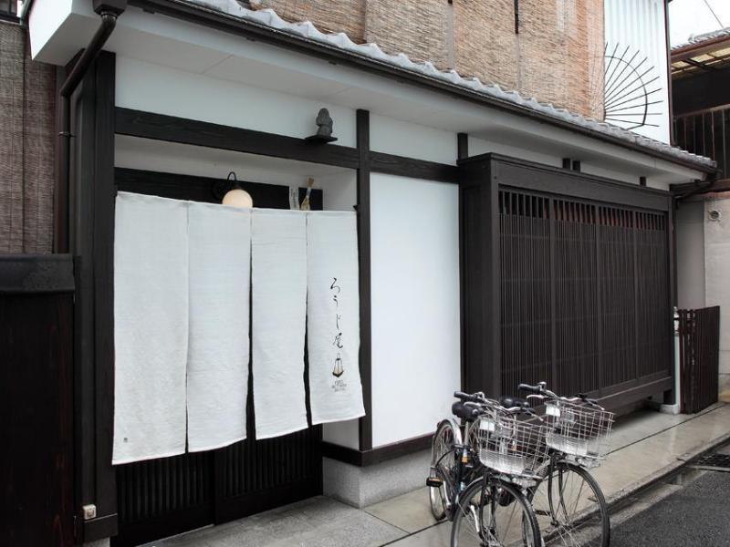 Kyoto Guesthouse Roujiya ()