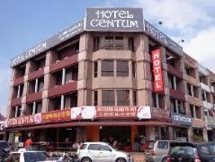 Hotel Centum | Malaysia Hotel Discount Rates