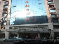Wuhan Changhang Hotel | Hotel in Wuhan