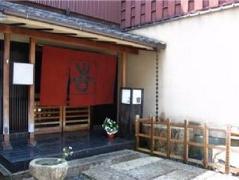 Gion Yoshiima Hotel Japan