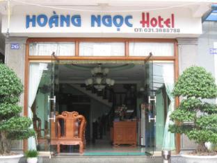 /vi-vn/hoang-ngoc-cat-ba-hotel/hotel/cat-ba-island-vn.html?asq=jGXBHFvRg5Z51Emf%2fbXG4w%3d%3d