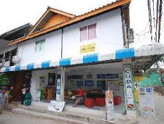Pakklong Guest House | Thailand Cheap Hotels