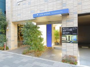 HOTEL MYSTAYS Hamamatsucho Tokyo - Entrance