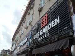 Bee Garden Motel | Malaysia Hotel Discount Rates