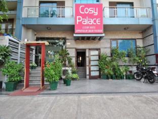 Hotel Cosy Palace