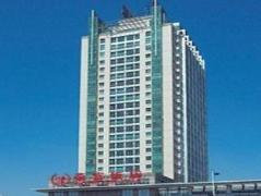 The Royal Fortune Hotel | Hotel in Shenyang