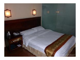 Guangzhou Ai Du Hotel