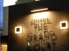 Hotel The Grandcourt Tsu-Nishi - Japan Hotels Cheap