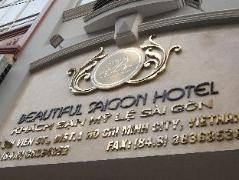 Beautiful Saigon Hotel | Cheap Hotels in Vietnam
