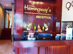 Patong Hemingway's Hotel Phuket - Recepció