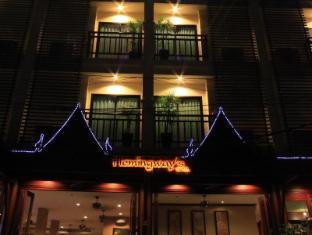Patong Hemingway's Hotel Phuket - Otelin Dış Görünümü