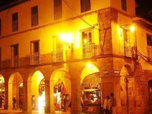 /hostal-inti-wasi-plaza-de-armas/hotel/cusco-pe.html?asq=jGXBHFvRg5Z51Emf%2fbXG4w%3d%3d