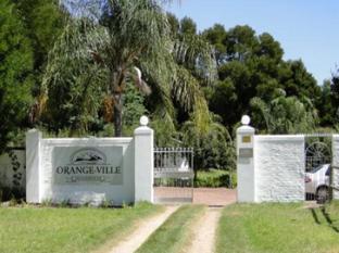 Orange Ville Guesthouse Stellenbosch - Entrance