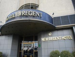 뉴 리젠트 호텔