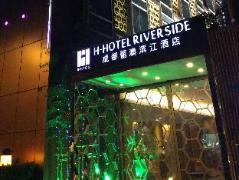 H-Hotel Riverside Chengdu | Hotel in Chengdu