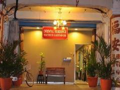 Oriental Riverside Residence Guest House | Malaysia Hotel Discount Rates