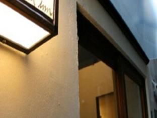 The Chiyoda Inn