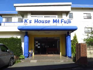 /k-s-house-mt-fuji-backpackers-hostel/hotel/mount-fuji-jp.html?asq=jGXBHFvRg5Z51Emf%2fbXG4w%3d%3d